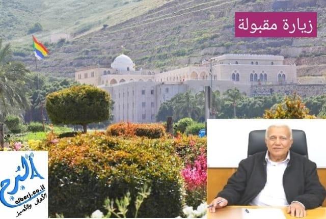 بمناسبة حلول الزيارة السنوية لمقام سيدنا النبي شعيب - عليه السلام